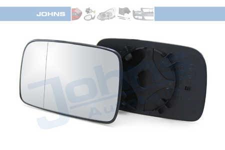 Spiegel Vw Polo : Spiegelglas außenspiegel für vw polo iii [6n] kaufen und bis zu 80