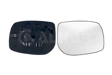 Spiegel Toyota Yaris : Spiegelglas außenspiegel für toyota yaris ii xp kaufen und
